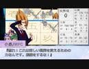 【遊戯王VRA5DXAL】XYZな東京鬼祓師!第三話 part.4