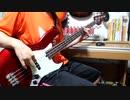 宿星のガールフレンド OP「Magical Girl☆Conflict」ベースで弾いてみました