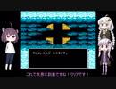 【ゆかりとあかり】ビックリマンワールド 激闘聖戦士 Part13【きりたんぽっぽ】