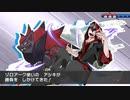 【ポケモンUSM】Uと勝ちたい最強実況者全力決定戦【VSアシキさん】