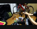 【フランスへサイクリング】PBP2019装備の用意をする