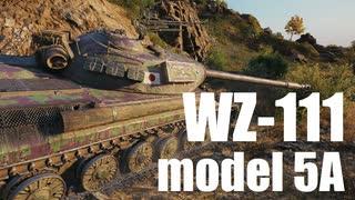 【WoT:WZ-111 model 5A】ゆっくり実況でおくる戦車戦Part588 byアラモンド