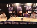 THE IDOLM@STER CINDERELLA GIRLS STARLIGHT MASTER 30 ガールズ・イン・ザ・フロンティア 発売記念ニコ生『もっと!デレステ☆NIGHT』 ※有(3)