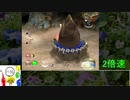 ピクミン2 【改造】 改造した洞窟を必死に攻略 part13