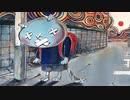 【きくお】バツ猫【初音ミクオリジナル曲】