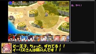 【NO.1ガバ王子決定戦】ステラに裏切られた人が行く【潮騒の海魔軍】