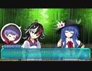 [ゆっくり実況] 不思議の幻想郷-ロータスラビリンス- Part.11