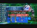 【地球防衛軍4.1】レンジャー INF縛り M81 墜ちた旗艦 & M82 天の兵団【ゆっくり実況】