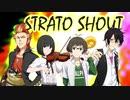 【SideM】GM一希と奏でるストラトシャウト #08