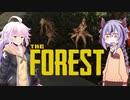 【The Forest】ガバイバーあかりが森でガバイばる!#5【VOI...