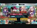 【実況】今更ながらFate/Grand Orderを初プレイする! 水着剣豪PU1