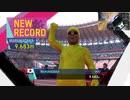 【世界の屁こき隊用】走幅跳 参考?手元動画  東京2020オリンピック The Official Video Game