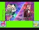 #3 キラキラ!ゲーム劇場『ぷよぷよeスポーツ』