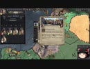 【Crusader Kings2】アレラーミチ家の歴史 Part65