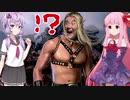 琴葉茜の闇ゲー#78「DOKA2-タイトル画面の破壊力MAXなゲーム」