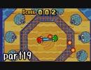 マリオ&ルイージRPG実況 part19【ノンケ冒険記☆HP1最低レベルの緑と共に多重縛り】