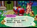 ◆どうぶつの森e+ 実況プレイ◆part149