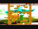 【ラビXラビ】ウサギ爆発!難易度高いよパズルアクション! その4  【実況】