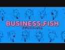 ビジネスフィッシュ プロモーション映像