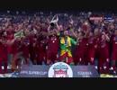 【UEFAスーパー杯】リバプールがPK戦制して優勝!【英語実況版inセレモニー】