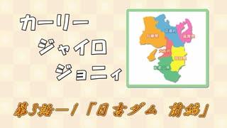 かんさ淫夢劇場 第3話-1「スプリングスひ