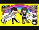 【 Hand-drawn real brother 】 whatsoever /if it is /no/Moi/~ 【 Torres 】