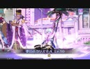 【Fate/Grand Order】マーリンがスクワットするだけの動画