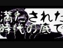 【 Osomatsu-san human power 】 Ghost/Under//the/Umbrella 【 4th man 】