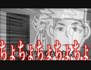 クトゥルフTRPGクソ紙人形劇【ロッカー】#05