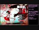 【TAS】東方鬼形獣 Lunatic 妖夢 Otter 9,999,999,990 part 1