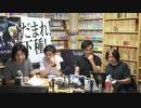 【第68回】『銀河英雄伝説』公式ニコ生番組「公式さんと語ろ...