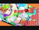 【シャニマスMAD】Always,All right!【有栖川夏葉】