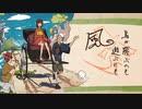 神社  [Music Video]  / 成田