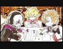 ビブリア組のクトゥルフTRPG -再来編-【ドラガリ】