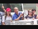 外交部、米議員の悪質な言論を批判「香港は中国の内政問題」