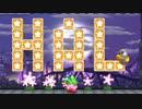 【実況プレイ】スターアライズのドリームフレンズに会いに行く 『星のカービィWii編』 part15【星のカービィ】