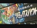 【ディアボロ】ジョジヨの奇妙なポケモンカード長蛇の列