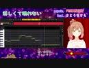 [CeVIOカバー曲][さとうささら] 淋しくて眠れない~ROCK CAFE [REMIX2] (メガゾーン23)