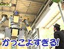 嵐・梅屋のスロッターズ☆ジャーニー #465