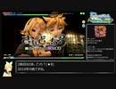 【Project DIVA Arcade】ランダム選曲でEXTREMEパフェ埋め・その4