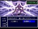 天外魔境ZEROバグ無しRTA_無編集版_8時間9分5秒07_4/11