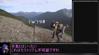 【RTA リアル登山アタック】鹿島槍ヶ岳 08:36:49【前編】