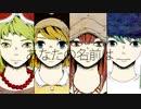 【GUMI+42人】ドーナツホール【Rapアレンジリレー】