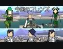【客引きパネキット】62 ケモノモデルズ4「みずべじま」