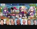 【FGO動画】総統閣下がラスベガス御前試合ピックアップ1召喚を引くようです【北斎配布で本当に良かった】