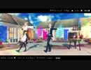 【MMDモーショントレース】プラトニック・ラヴ【完成】