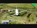 離陸直後バードストライクでエンジン停止しトウモロコシ畑に緊急不時着...