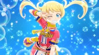 キラッとプリ☆チャン 第71話「歌え えもちゃん!なんとかなるなる!だもん」
