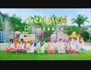 [K-POP] Weki Meki - Tiki-Taka(99%) (Comeback 20190816) (HD)