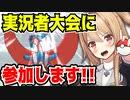 【ポケモンUSUM】死ぬ気の覚悟、優勝できなかったら30勝RTAします!!!【ウルトラサン・ウルトラムーン】